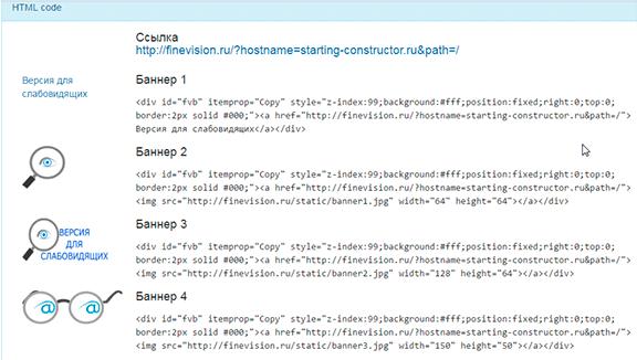 html-код кнопки