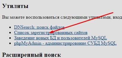 Установка joomla на denwer пошаговая инструкция