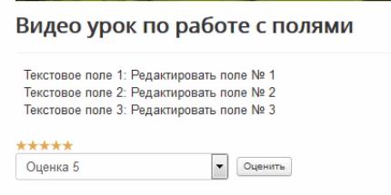 Пользовательская часть сайта