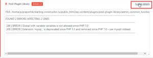 ошибка PHP Compatibility