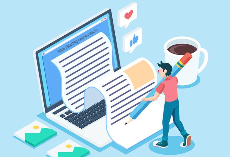 Как обрабатывать комментарии в блоге практические советы